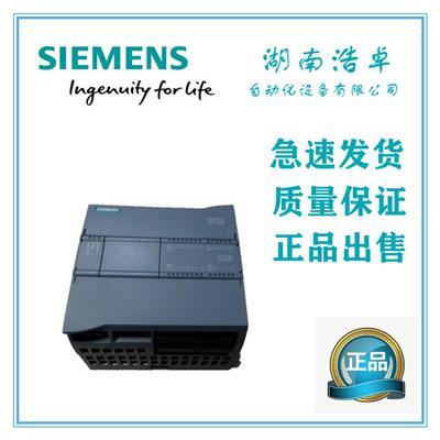 西門子S7-1200模擬器中國代理商