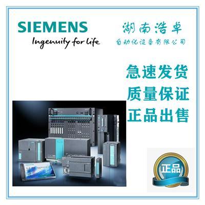 德國西門子S7-1200Firmware V4.0中國一級經銷商