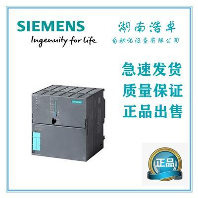 西門子CPU模塊中國一級經銷商