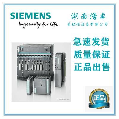S7-1200模擬量 擴展代理商