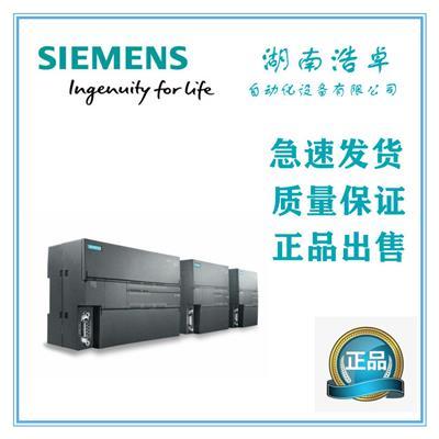 西門子S7-1200數字量 擴展經銷商