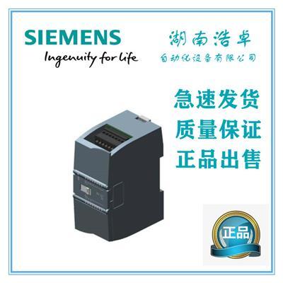 西門子S7-1200存儲卡中國一級供貨商