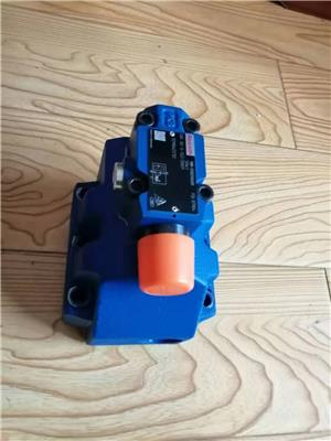 拉薩減壓閥 DR10-5-4X/200Y