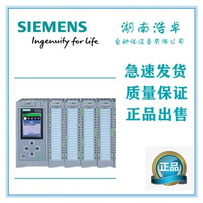 S7-1200CPU通信模塊中國代理商