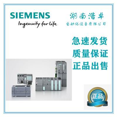 西門子分布型CPU通信模塊中國一級代理商