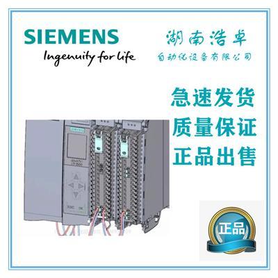 西門子S7-1200CPU 存儲卡中國代理商