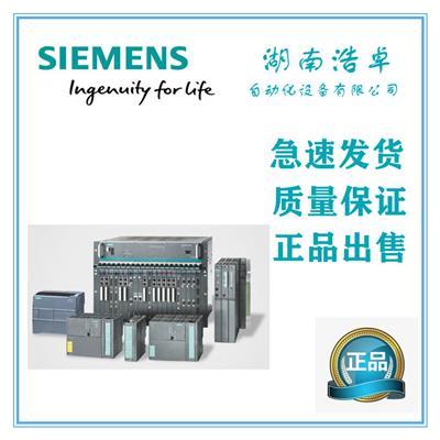 德國西門子S7-1200標準型CPU中國供應商