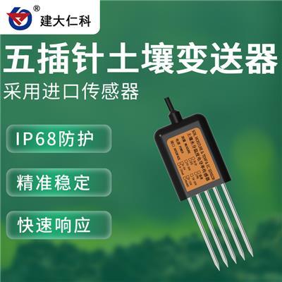 RS-ECTHPH-N01-TR-1-建大仁科 土壤墑情監測土壤變送器