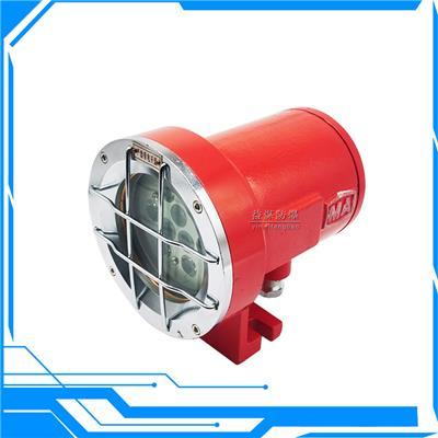 礦用隔爆型DGY18/24L機車燈帶信號