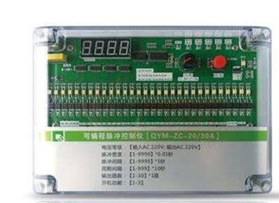 可編程脈沖器 型號:QF12-QYM-ZC-20D庫號:M386395