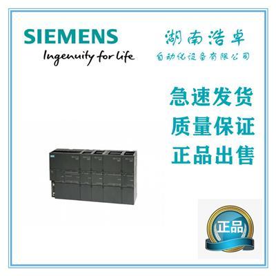 S7-200標準型供貨商