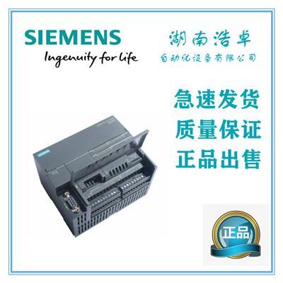 西門子S7-200模擬量中國供貨商