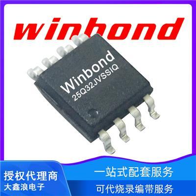 W25Q32JVSSIQ SOP-8 25Q32JVSIQ 儲存IC 華邦WINBOND W25Q32JV