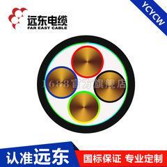 河南電纜 鄭州遠東電纜 河南遠東電纜官方銷售