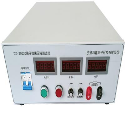 波利鑫電子DZ-20030端子線束電壓降測試儀
