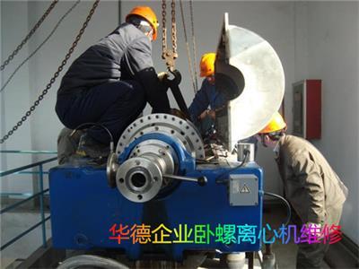 西藏日喀則地區海申廢水處理設備聯系華德來維修