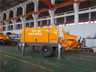 噴射機 供應特色 隧道液壓濕噴機型號