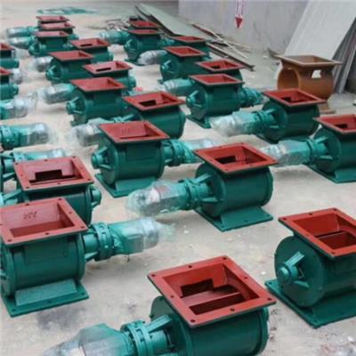 供應星型卸灰閥葉輪給料機自動下料器廠家