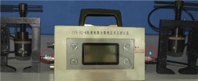 軌道電路分路殘壓定壓測試器/軌道電路分路測試儀 型號:VM01-CFG-D2-K庫號:M321442