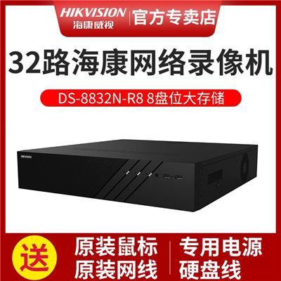 ??低?盤位32路硬盤錄像機DS-8832N-R8