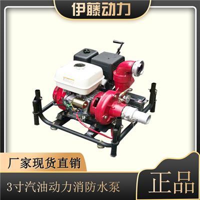 伊藤3寸手抬式汽油動力消*泵YT30GBE