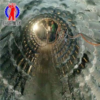 巨匠集團HZD-P三相電平行工程水磨鉆機 隧道打孔鉆機