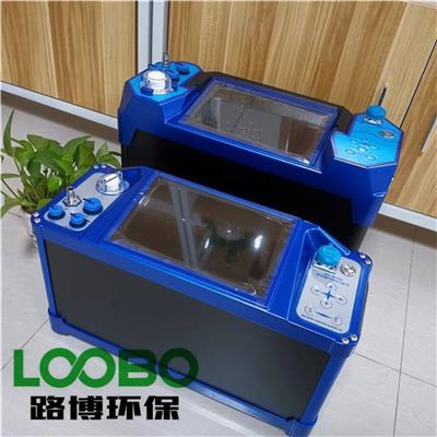 LB-3028型紫外煙氣綜合分析儀 煙氣測試儀