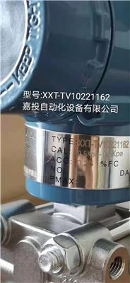 XXT-TV10221162