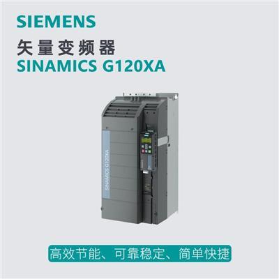 6SN1118-0DA11-0AA0廠家