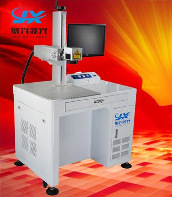 五金激光打標機東莞激光鐳雕機光纖激光鐳射機