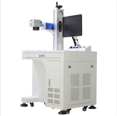 出售全新紫外激光打標機 紫外鐳雕機 紫外鐳射機 藍光機 質量有保障