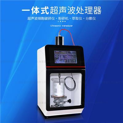 NE-100Z超聲波處理器