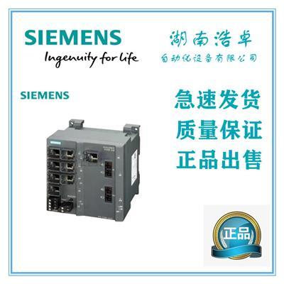 SCALANCX300增強型可網管交換機中國經銷商