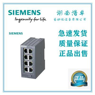 西門子PLCX200網管型交換機一級供應