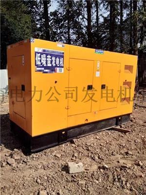 蘇州發電機出租公司