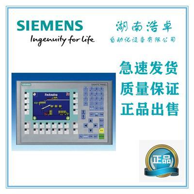 西門子OP177BDP控制面板供應商