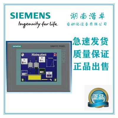 德國西門子MP377-19控制面板供應商
