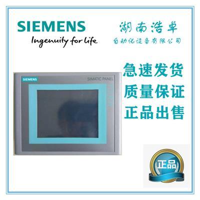 西門子KTP600觸摸式面板供應商