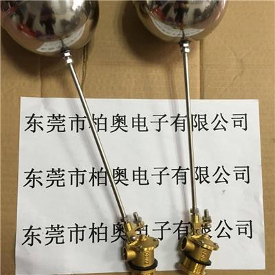 東莞不銹鋼浮球閥供應商-柏奧