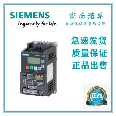MM420-12/2變頻器0.12KW供貨商