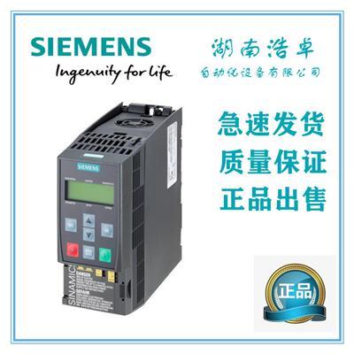 MM430-200K/3變頻器200KW中國代理商