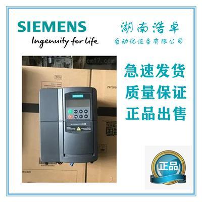 MM420-400/3變頻器4KW供應商