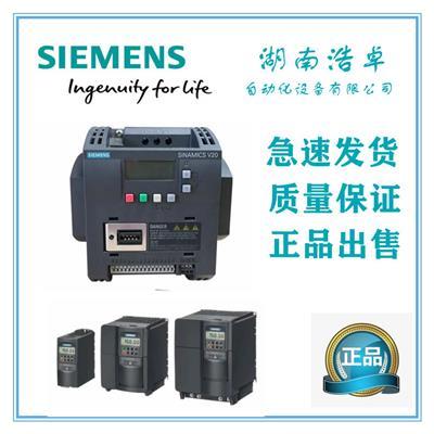 MM420-55/2變頻器中國供應商