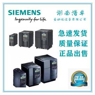 MM420-300/2變頻器3KW中國供貨商