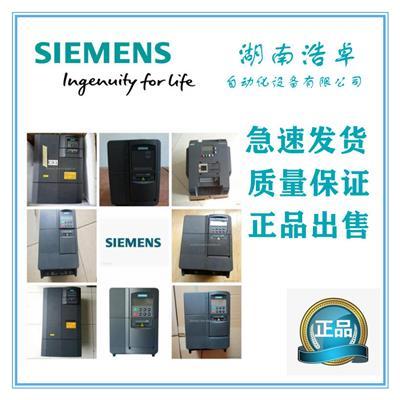 西門子MM430-250K/3變頻器250KW經銷商