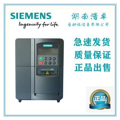 西門子MM420-55/2變頻器供貨