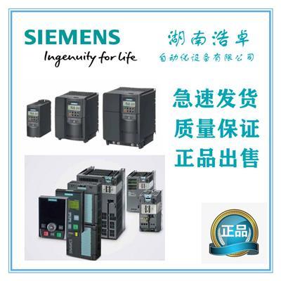 MM430-7500/3變頻器75KW中國代理商