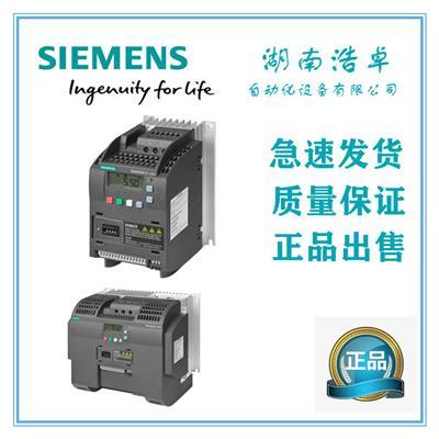西門子MM420-1100/3變頻器11KW經銷商