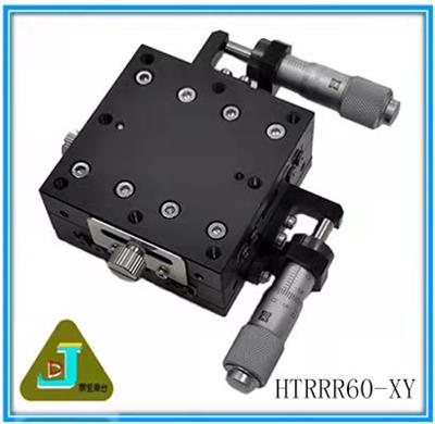 手動滑臺   型號: HTLL60-XY