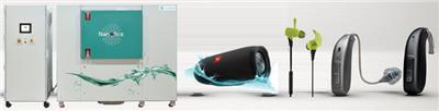助聽器 IP68*,納米防水涂層,疏水疏油涂層